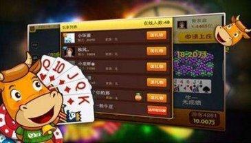 棋牌游戏开发行业内幕大揭秘